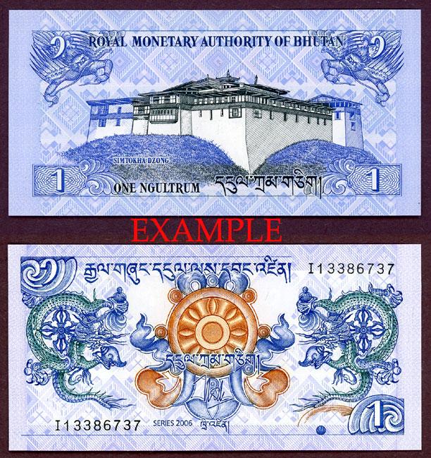 2006 1 Ngultum collectable paper money Bhutan