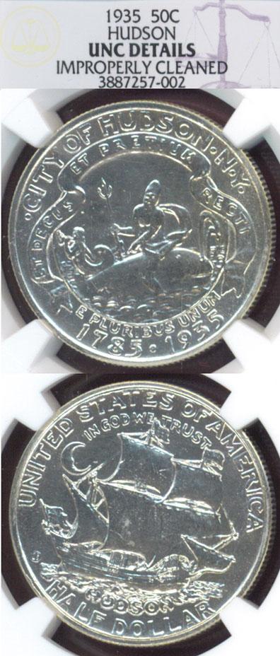1935 Hudson US commemerative silver half dollar