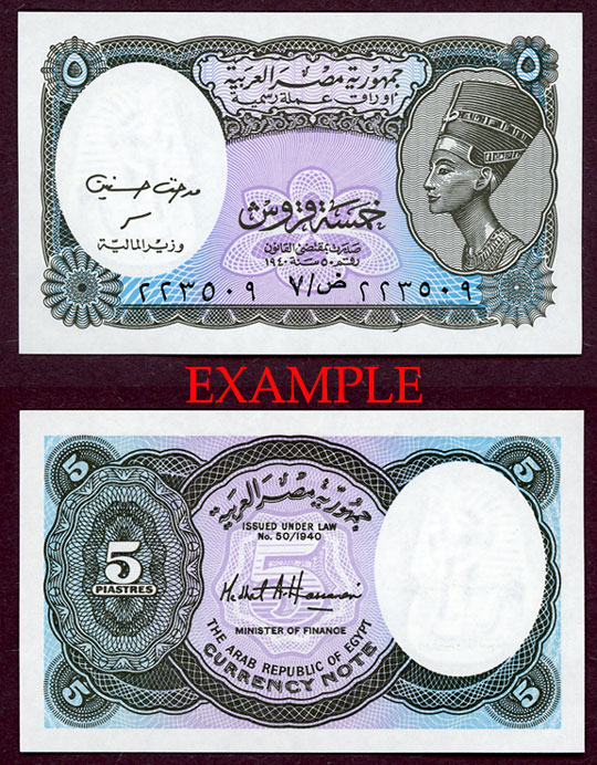 1998-99 ND 5 Piastres Collectable paper money Egypt