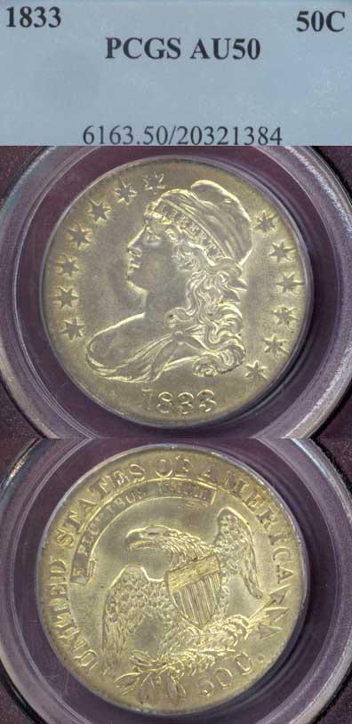 1833 50c US Capped Bust silver half dollar PCGS AU 50