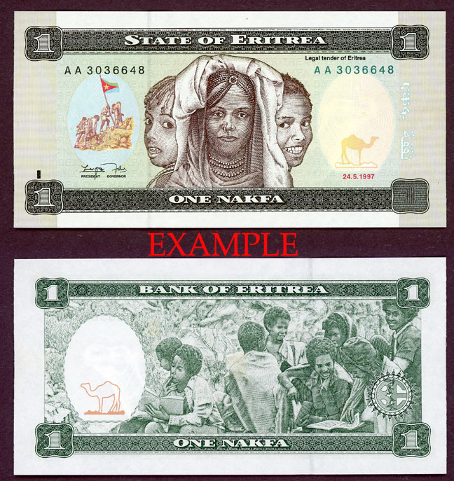 1997 1 Nakfa collectable paper money Eritrea