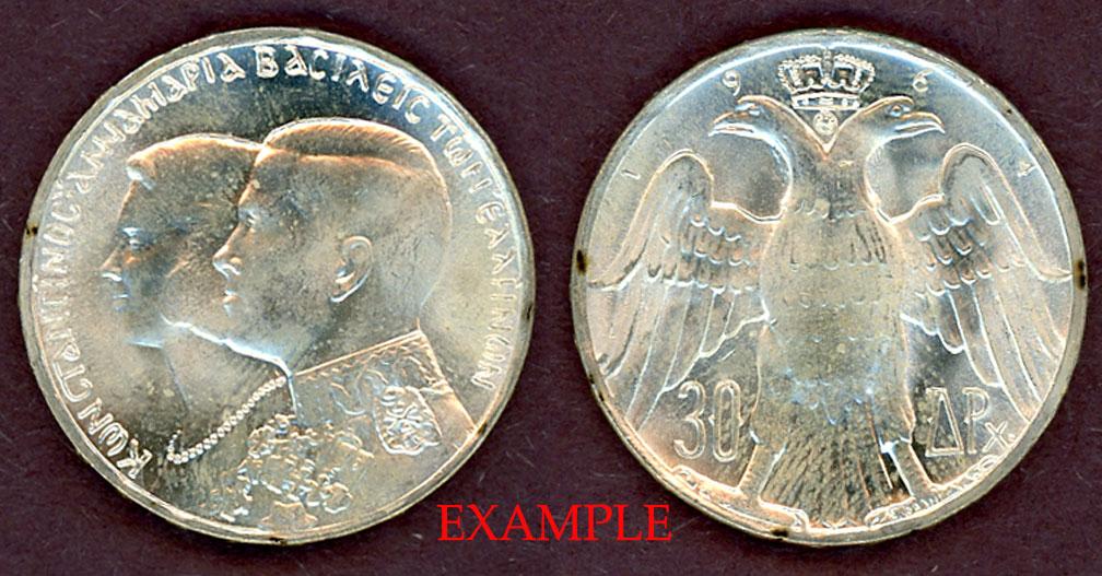 1964 30 Drachmai Collectable coins Greece