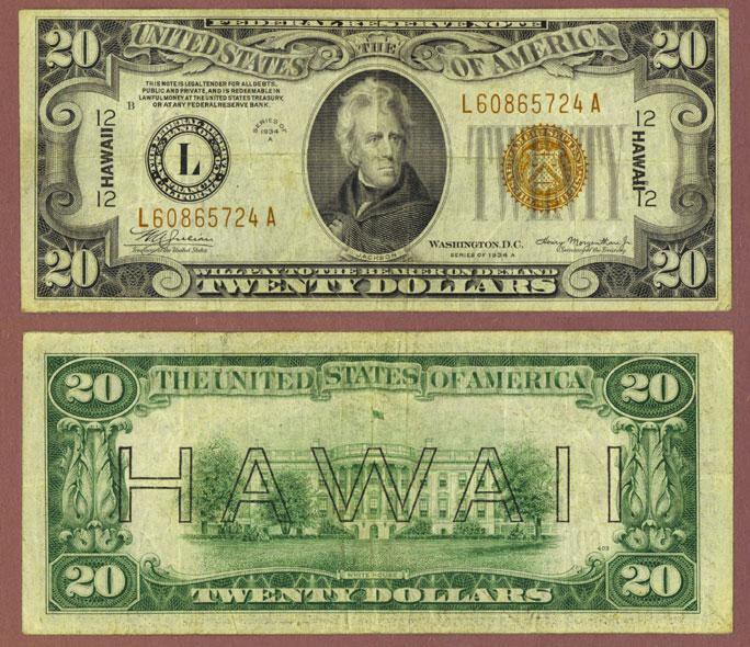 """1934-A $20 FR-2305 """"Hawaii"""" US small size WW 2 emergency issue"""