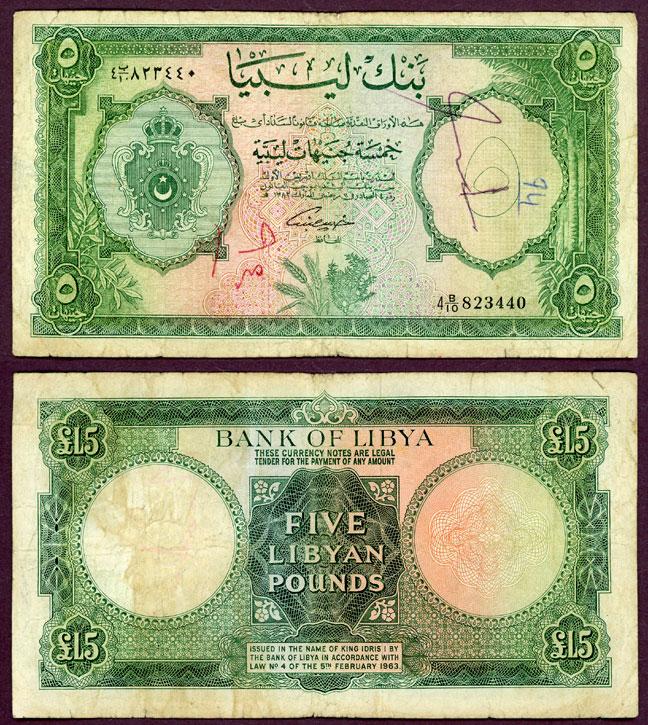1963 5 Pounds