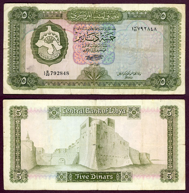 1971 ND 5 Dinars collectable paper money Libya