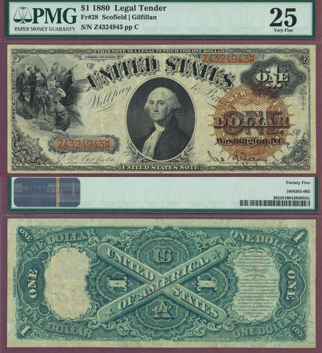 1880 $1.00 FR-28 US large size legal tender note PMG Very Fine 25