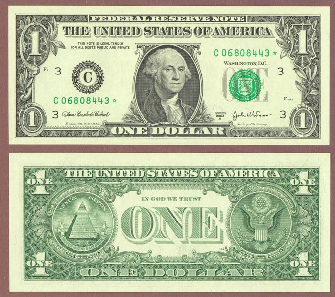 2003-A $1 *STAR* Philadelphia District