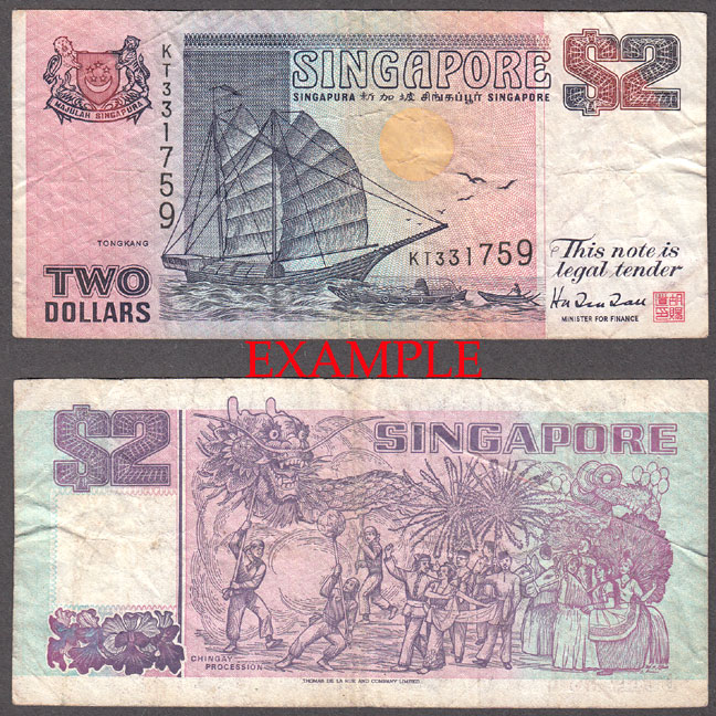 1990 ND 2 Dollars Collectable Singapore paper money