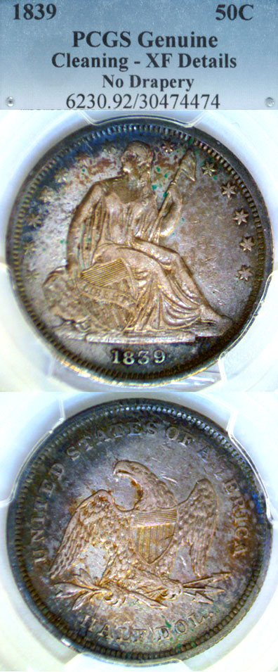 1839 50c No Drapery US Seated Liberty Half Dollar