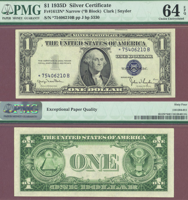 "1935-D $1 ""STAR"" FR-1613N* US small size silver certificate blue seal"