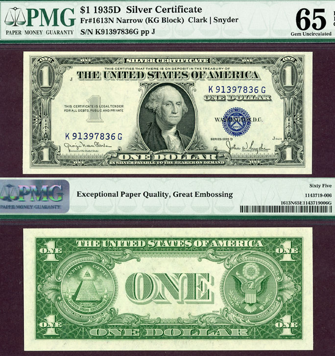 1935-D $1 FR-1613N KG Block US small size silver certificate PMG GEM Uncirculated 65 EPQ