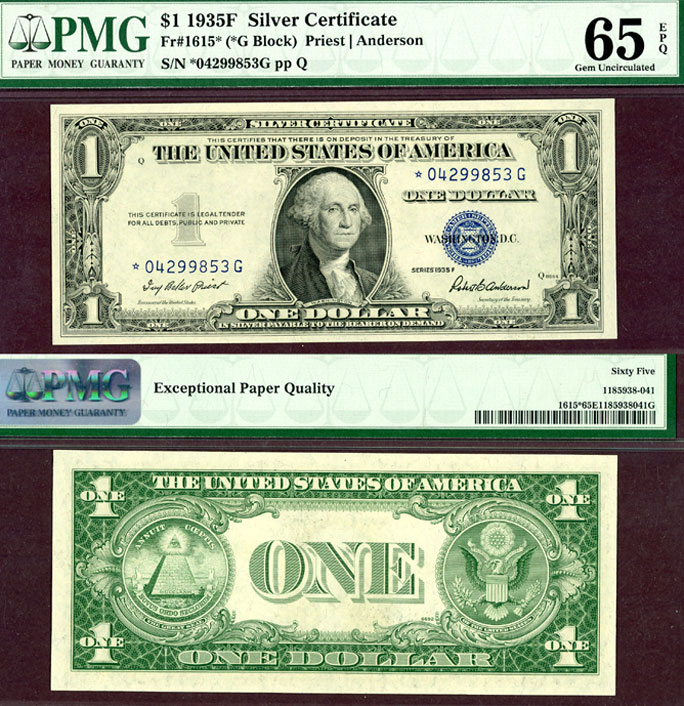 1935-F $1 FR-1615* *STAR* 65 EPQ *G Block US small size silver certificate PMG GEM Uncirculated 65 EPQ