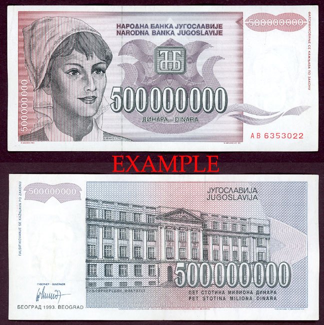 1993 500,000,000 Dinars collectable paper money Yugoslavia
