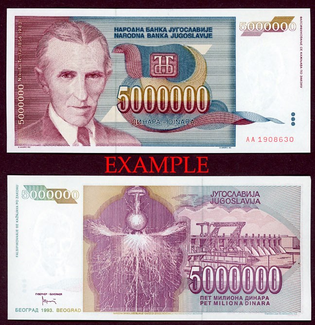 1993 5,000,000 Dinars collectable paper money Yugoslavia