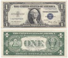 1935-E $1 US small size silver certificate blue seal star note
