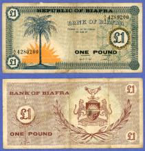 1968-69 1 Pound collectable paper money Biafra