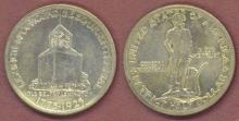1925 Lexington-Concord Commemerative Half Dollar, US silver half dollar