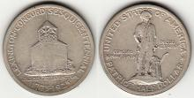 1925 Lexington-Concord US silver commemerative half dollar