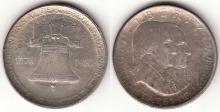 1926 Sesquicentennial US silver commemerative half dollar