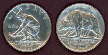 1925-S California Jubilee silver half dollar commemorative
