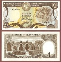 1982 1 Pound Cyprus collectable currency