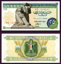 1967-75 25 Piastres Collectable paper money Egypt