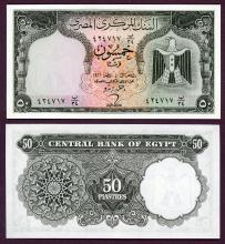 1961-66 50 Piastres Collectable paper money Egypt