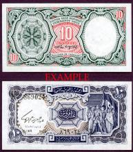 1961 10 Piastres Collectable paper money Egypt