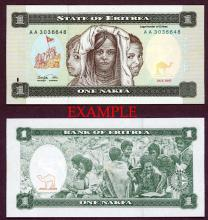1997 1 Nakfa collectable paper money Eritrea