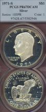 1971-S $ Silver Proof Ike Dollar PCGS Proof 67 Deep Cameo