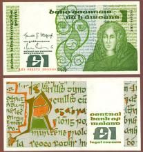 1984 1 Pound Ireland paper money