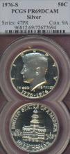 PCGS Proof-69 Deep Cameo 1976-S Proof Bicentennial Silver Half Dollar