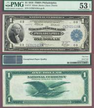 1918 $1.00 FR-717 Large US Federal Reserve Bank Note PMG About Uncirculated 53