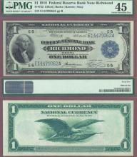 1918 $1.00 FR-722 Richmond US large size federal reserve bank note PMG 45