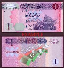 2013 1 Dinar