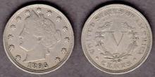 1895 5c US Liberty V nickel