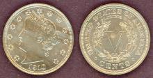 1910 5c AU+ US Liberty V nickel