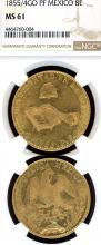 1855/4 GO/PF 8 Escudo Collectable Mexican gold coins