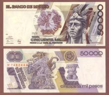 1990 50,000 Pesos Mexican paper money