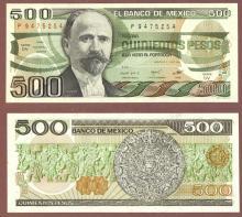 1984 500 Pesos Mexico