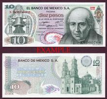 1971 10 Pesos collectable paper money Mexico