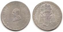 1915 2 Peso Mexican Revolution coin