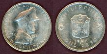 "1947-S Peso ""MacArthur"" collectable silver coins Philippines"