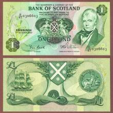 1983 1 Pound bank of Scotland paper money