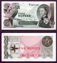1968 5 Rupees