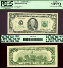 """1981 $100 FR-2169-L PCGS 65 PPQ """"ERROR"""" US small size federal reserve note gutter fold"""