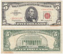 1963 $5 FR-1536* US small size legal tender red seal note
