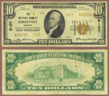 Missouri 1929 $10.00 Type 2 FR-1801-2 Charter 5107 US small size national bank note