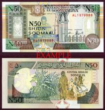 1991 50 Shillings collectable paper money Somalia