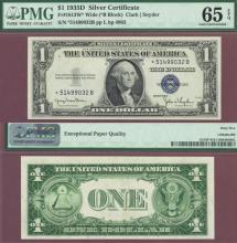 """1935-D $1 """"STAR"""" FR-1613W* US small size silver certificate blue seal"""
